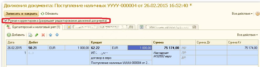 3 Razlichiya-v-provodkah