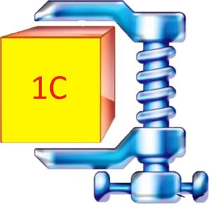 Свертка базы 1С 7.7 или 8.2 (8.3) Бухгалтерия