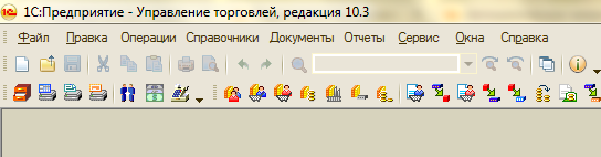 Автоматическое заполнение полей документов в 1С по-умолчанию