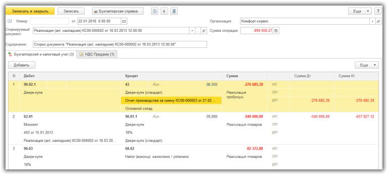 4 storno-dokumenta-768x347