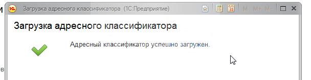 6 Uspeshnaya-zagruzka