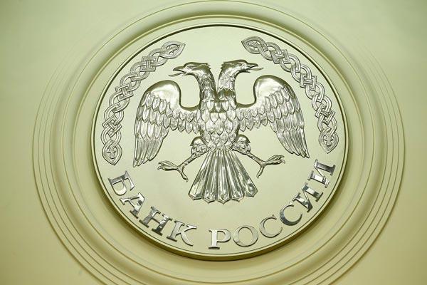 ЦБ РФ снизил ключевую ставку до 26 июля 2020 года