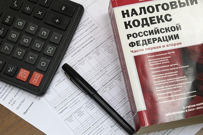kak-oplatit-nalog-cherez-sberbank-onlayn-poshagovaya-instruktsiya