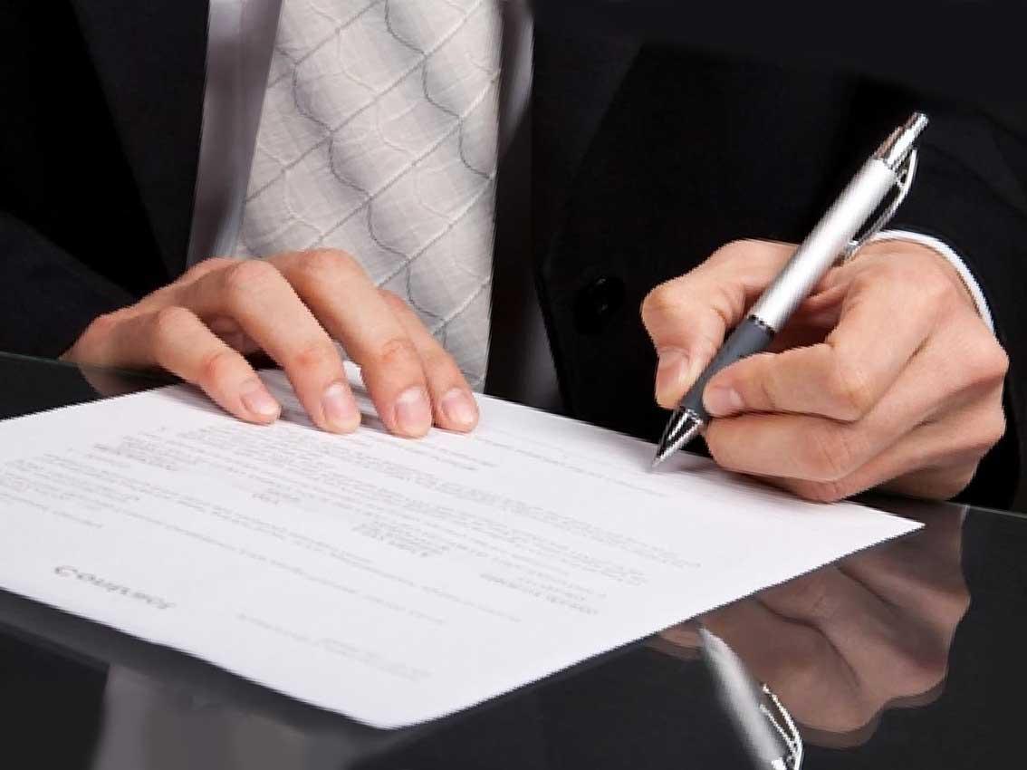 Договор оказания юридических услуг с физическим лицом образец 2018
