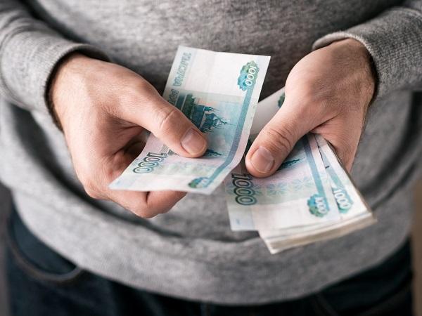 Индексация зарплаты в 2020 году: постановление правительства