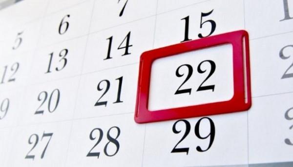 22 апреля 2020: выходной или рабочий день? Как он будет оплачиваться?