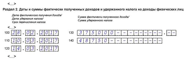nalog ranshe forma6