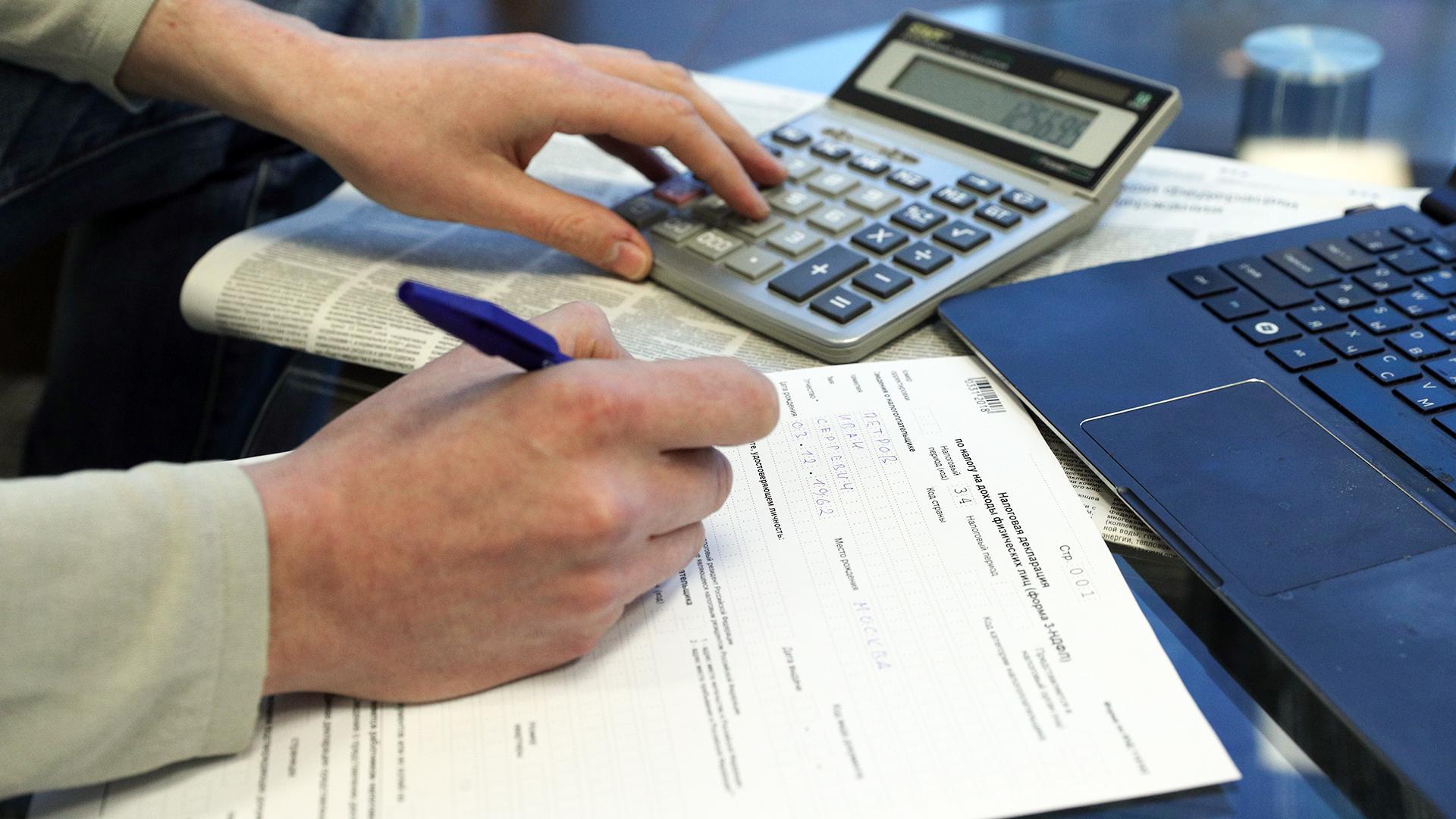 Заявление на возврат налогов и взносов: новая форма по КНД 1150058 в 2020 году