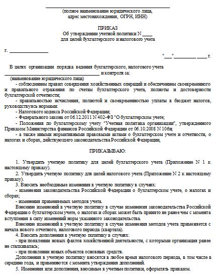 prik-uch-pol-1