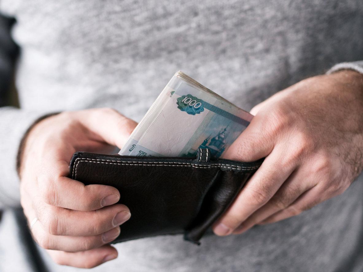 Как получить деньги на выплату зарплаты за апрель и май: инструкция для бизнеса