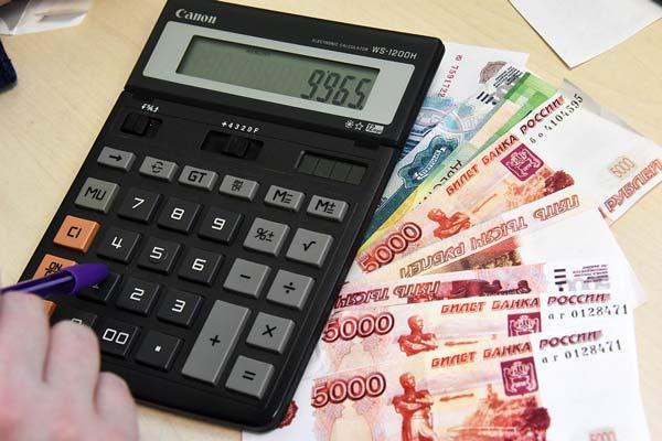 Новые ставки и тарифы страховых взносов в 2021 году: таблица