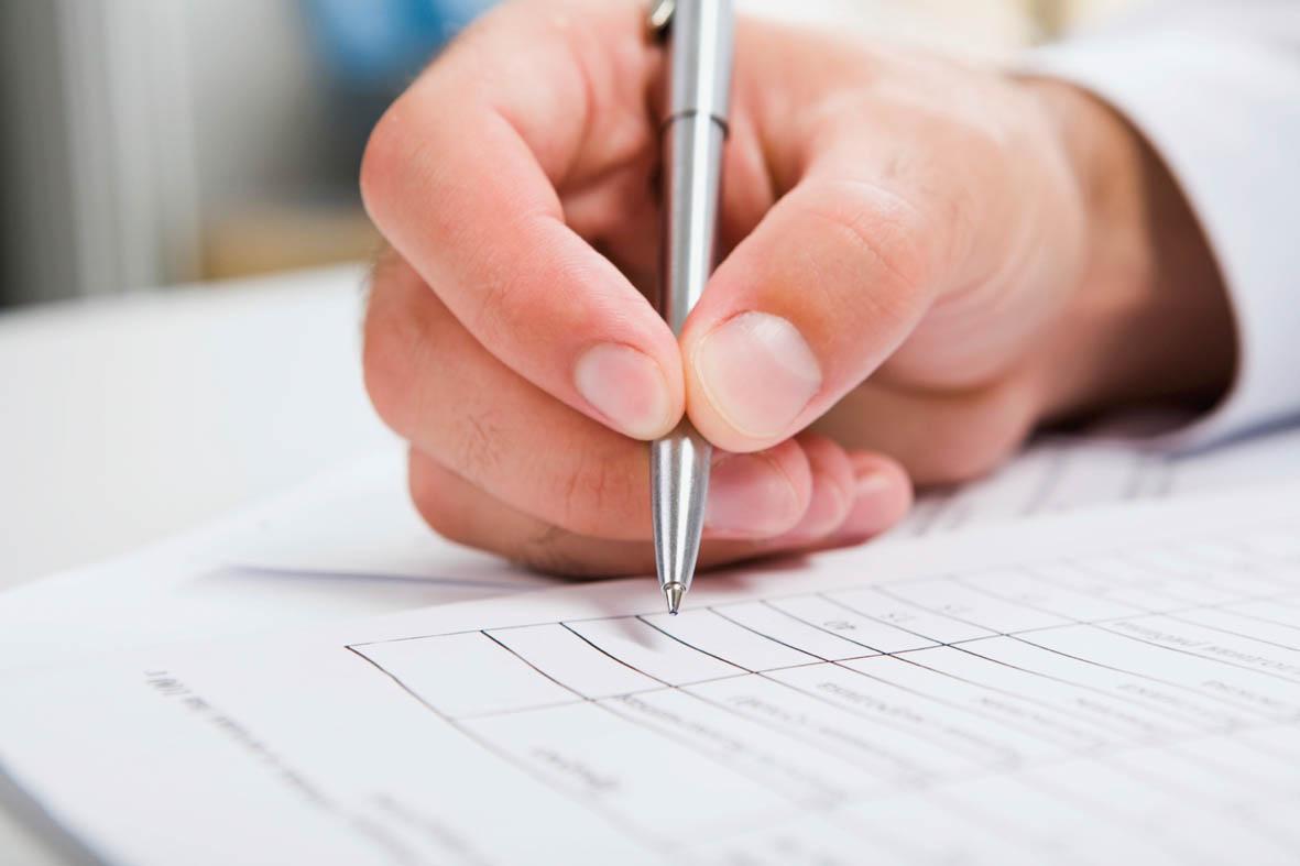 Как заполнить СЗВ-ТД на совместителей в 2020 году: образец и правила заполнения