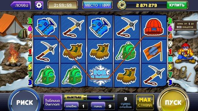 В клубе Эльдорадо игровые автоматы высшего уровня