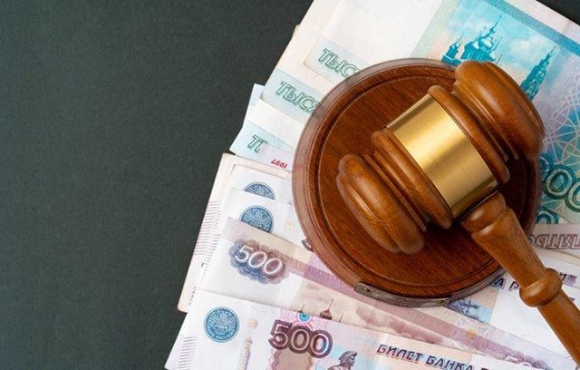 ВС РФ отменил неустойку за задержку при передаче документов