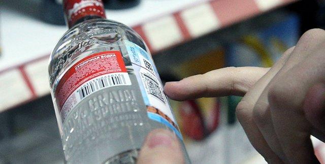Будет проведен эксперимент по маркировке импортного алкоголя