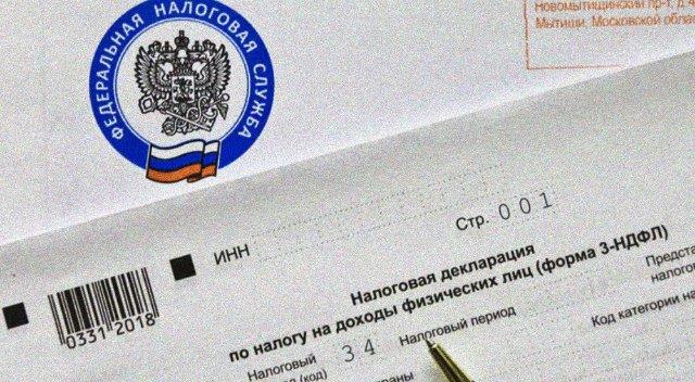 30 апреля – крайний срок для сдачи декларации по форме 3-НДФЛ