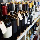 Производителям алкоголя будут давать одну лицензию вместо двух