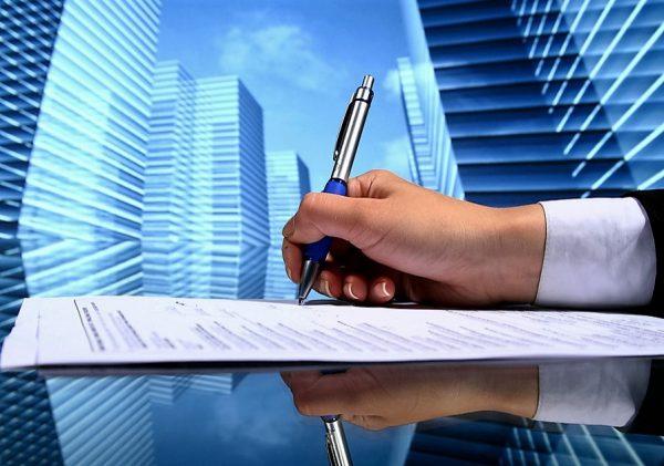 Учет аренды помещения и недвижимости