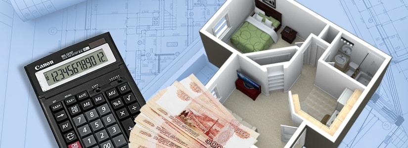 Быстрый кредит под залог комнаты