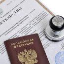 Профессиональная помощь в регистрации ИП в Казани