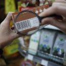 В УК РФ появится наказание за подделку маркировки – до 3 лет