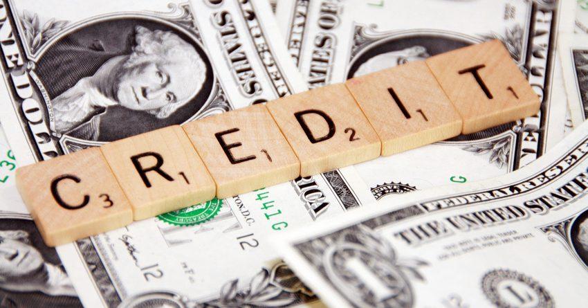 Потребительские кредиты и бизнес кредиты на выгодных условиях в Алматы