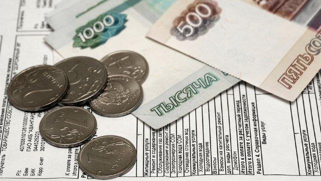 Неимущих освободят от выплат по кредитам