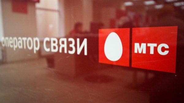 Подключение к тарифным планам МТС в Москве