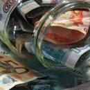 Где взять деньги? Правила сбора через интернет