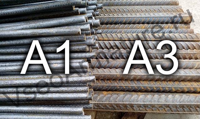Арматура А-1 и А-3 по адекватной цене с быстрой доставкой