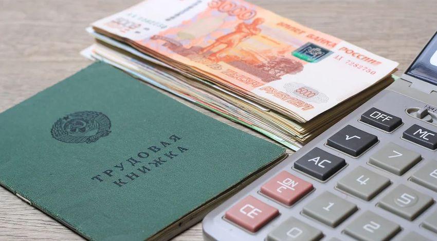 Где заказать аутсорсинг расчета заработной платы?