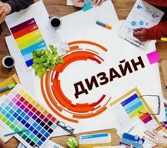 Дизайн интерьеров в Казахстане