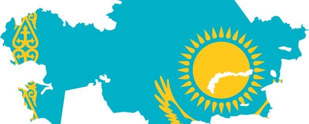 Помощь иммигрантам в Казахстане