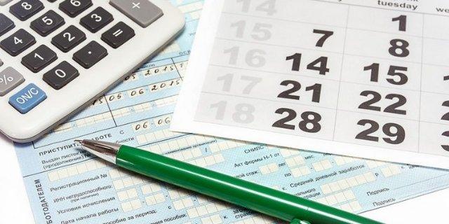 Работница трудится неполный день: как считать больничное пособие?
