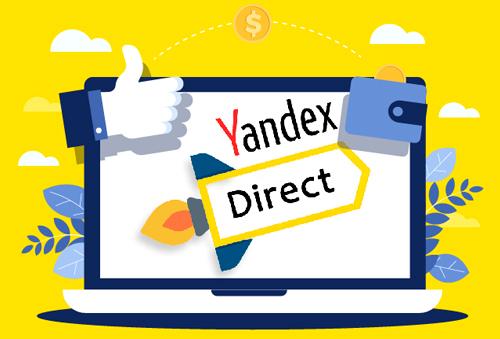 Быстрая и правильная настройка Яндекс.Директ для начинающих