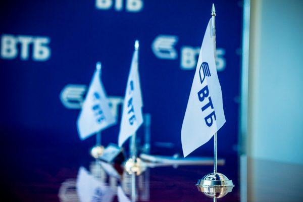 Открытие расчетного счета для юридических лиц в банке ВТБ