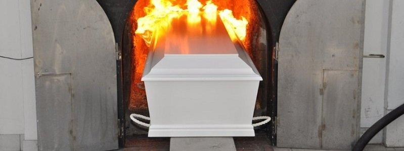 Услуги кремации в частном крематории Челябинска недорого