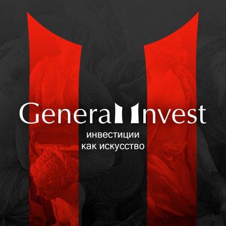 Обзор брокерской компании «General Invest»
