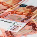 Подписан указ о единовременной выплате в 50 000 руб
