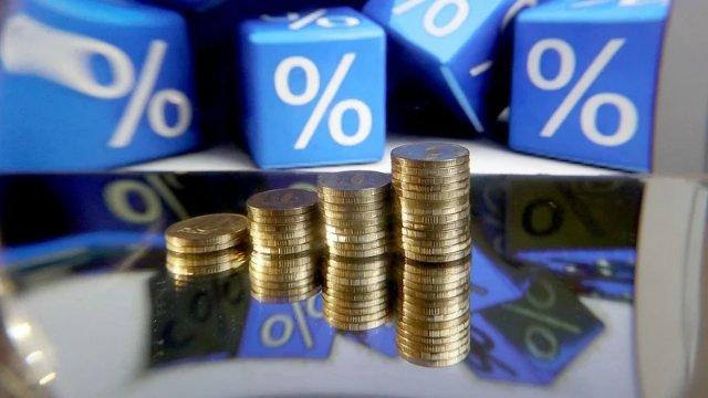 НДФЛ с процентов по вкладам: пояснения Минфина