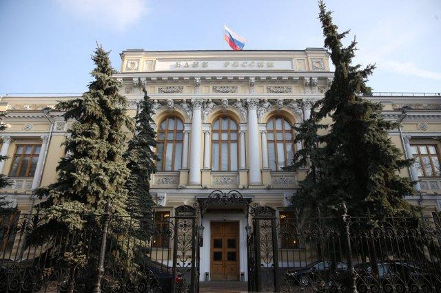 ЦБ лишил лицензии банк, создавший первую систему электронных платежей в России