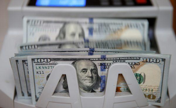 Аренда качественной машинки для проверки денег на выгодных условиях